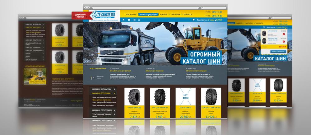 Сайт компании по продаже шин для спецтехники и грузовиков