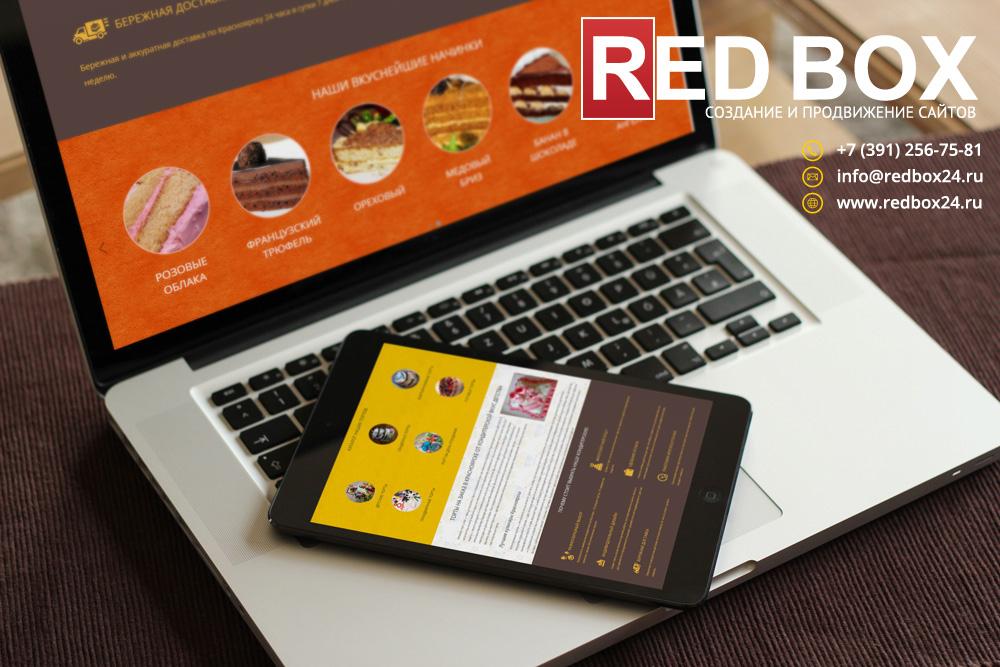 Адаптивный дизайн сайта по продаже тортов