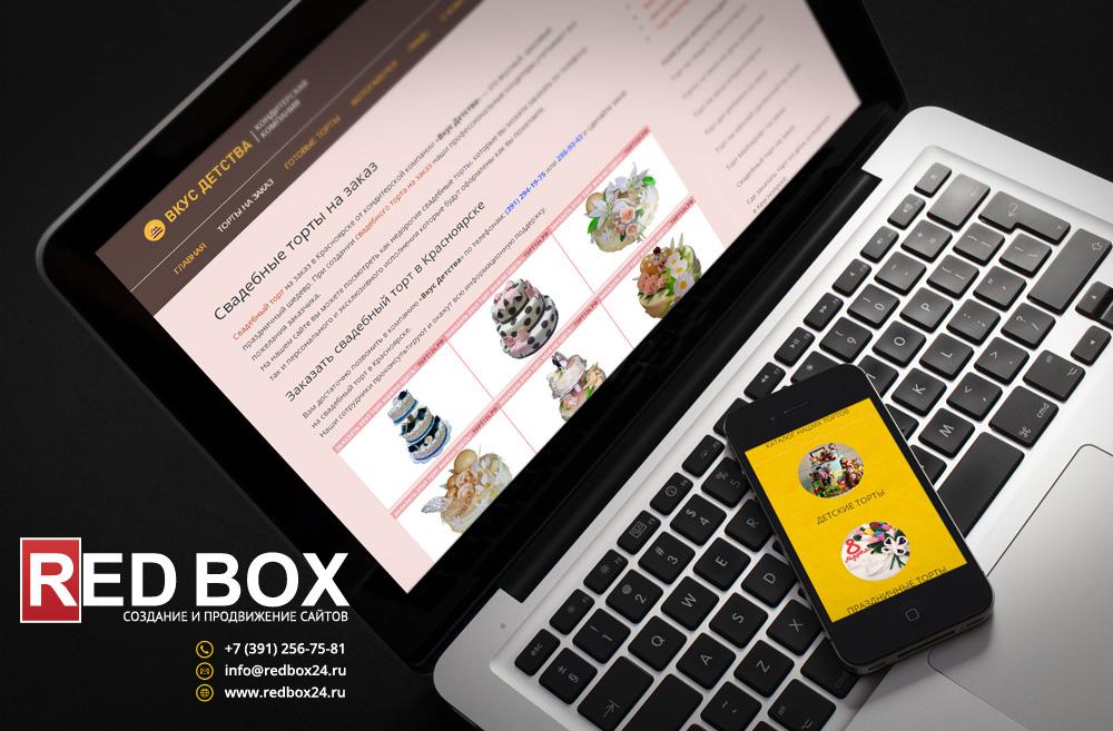 Страница с каталогом товаров и описанием