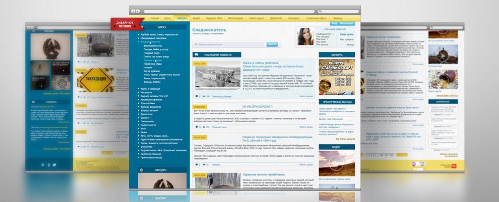 Сайт сообщества кладоискателей Красноярска и России