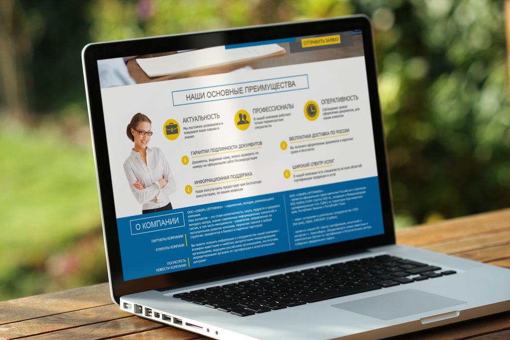 Адаптивный сайт центра сертификации