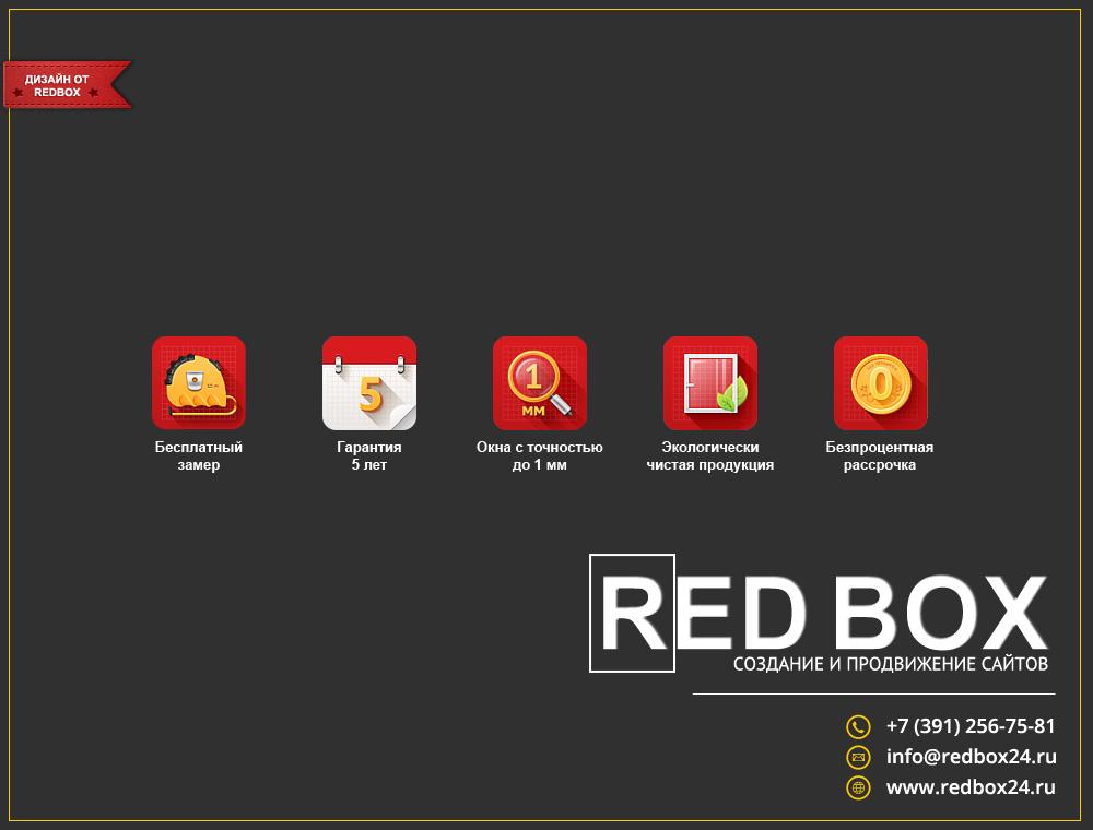 Красивые иконки для сайта от студии REDBOX