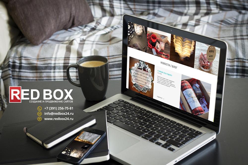 Сайт для компании по изготовлению подарков ручной работы