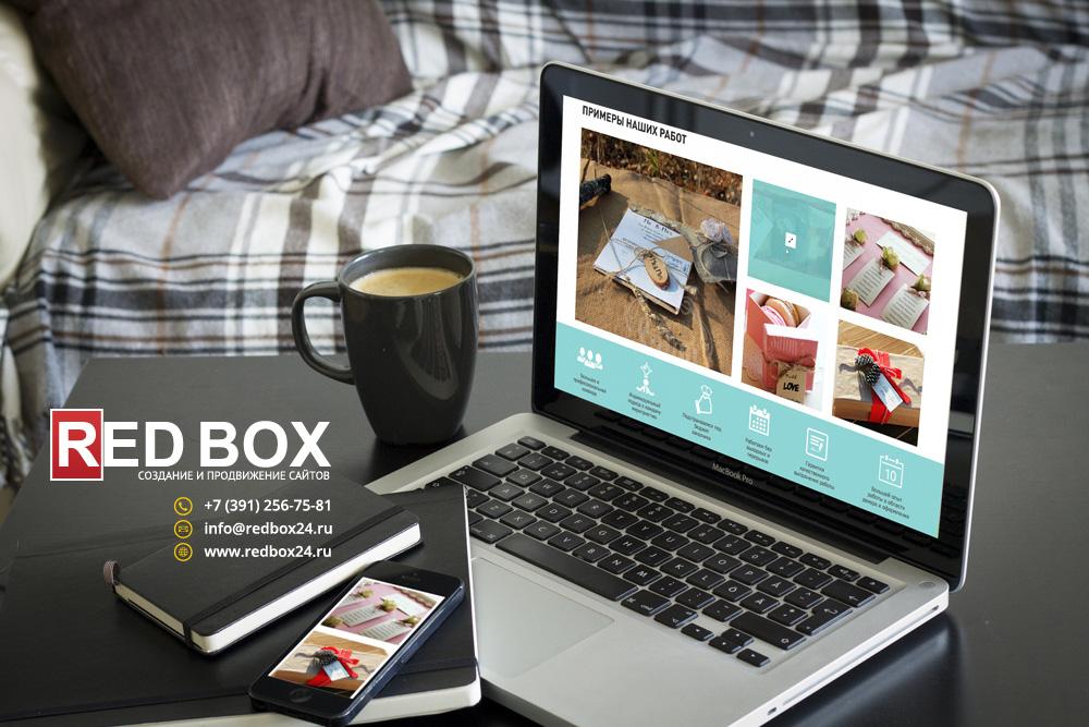 Адаптивный сайт с дружественным и приятным дизайном