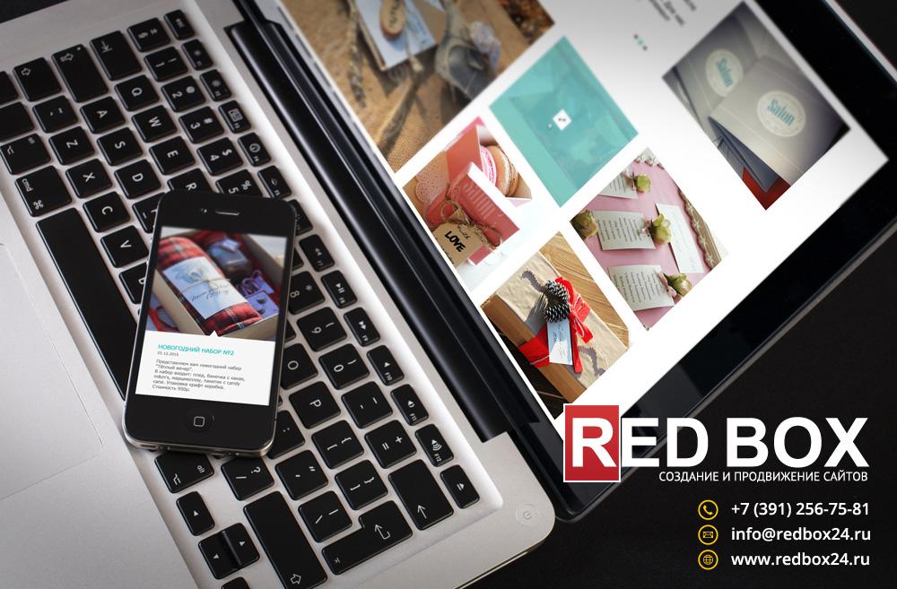 Сайт красноярского салона по изготовлению украшений