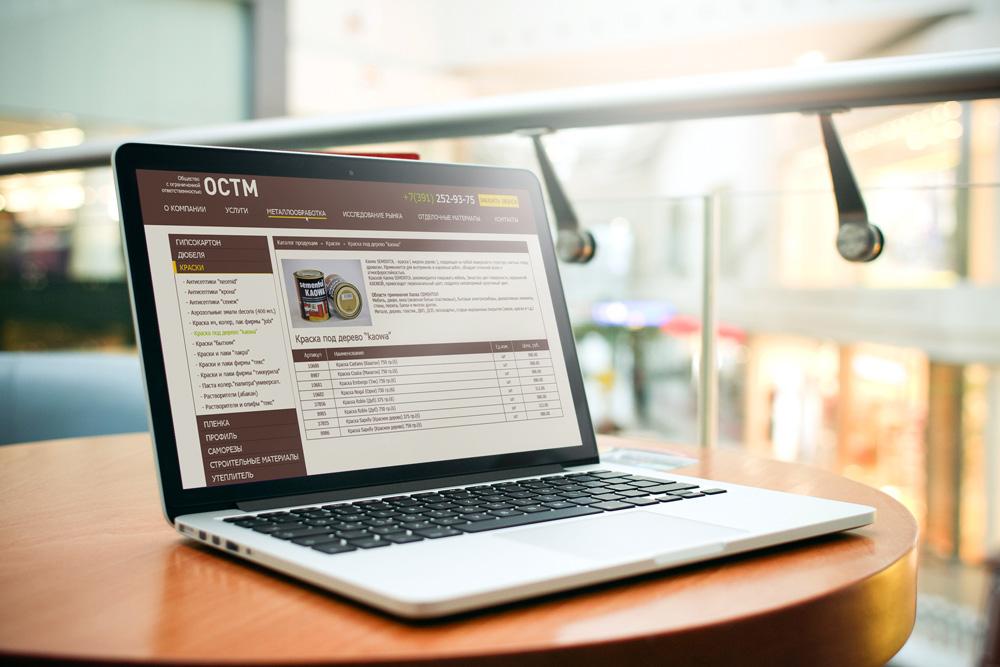Страница товара на ноутбуке