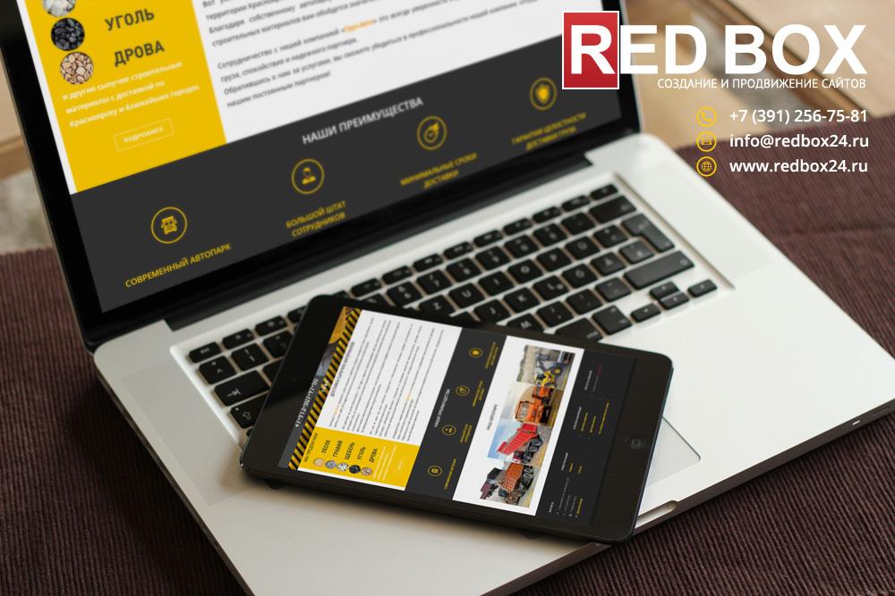 Адаптивный дизайн сайта для компании по продаже песка
