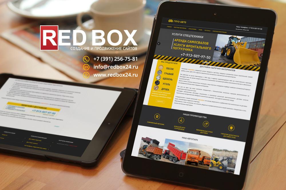 Дизайн сайта для красноярской компании