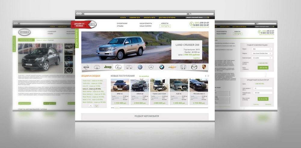 Сайт автосалона по продаже автомобилей