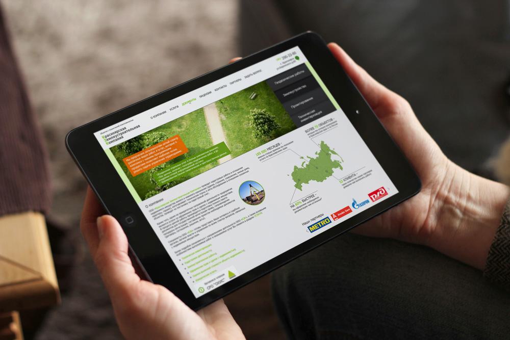 Адаптивный сайт с зеленым и белым цветом компании