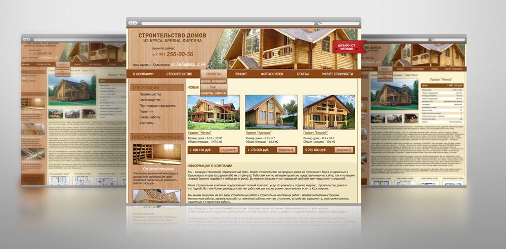 Сайт каталог с проектами домов и бань