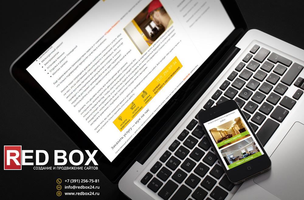 Вид страницы с описанием услуги