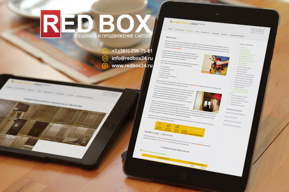Адаптивный дизайн сайта с видом на планшетнике