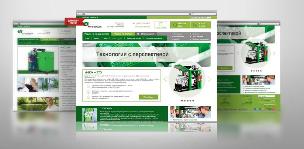 Сайт для компании по продаже трансформаторов