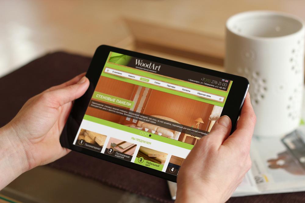Адаптивный сайт для компании по продаже мебели