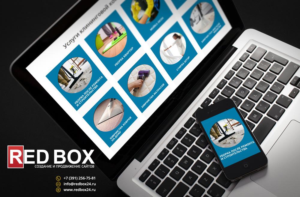 Страница сайта у услугами клининговой компании