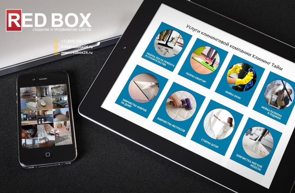 Дизайн сайта из портфолио студии REDBOX