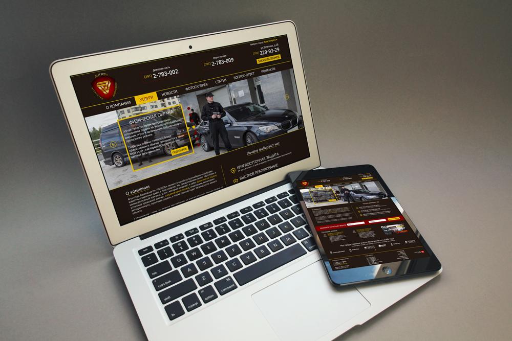 Адаптивный сайт компании по предоставлению услуг охраны