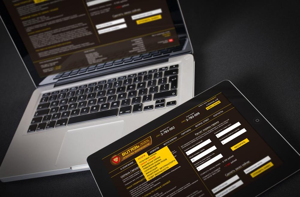 Форма расчета стоимости услуга на сайта