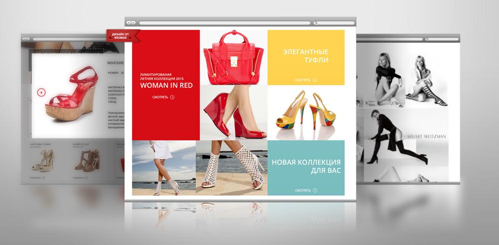 Сайт для компании по продаже брендовой обуви