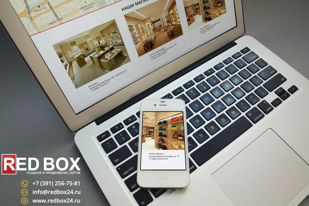 Страница контакты на сайте и адаптивный дизайн для смартфона