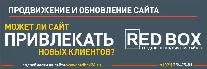 Привлечение клиентов в компанию через Яндекс