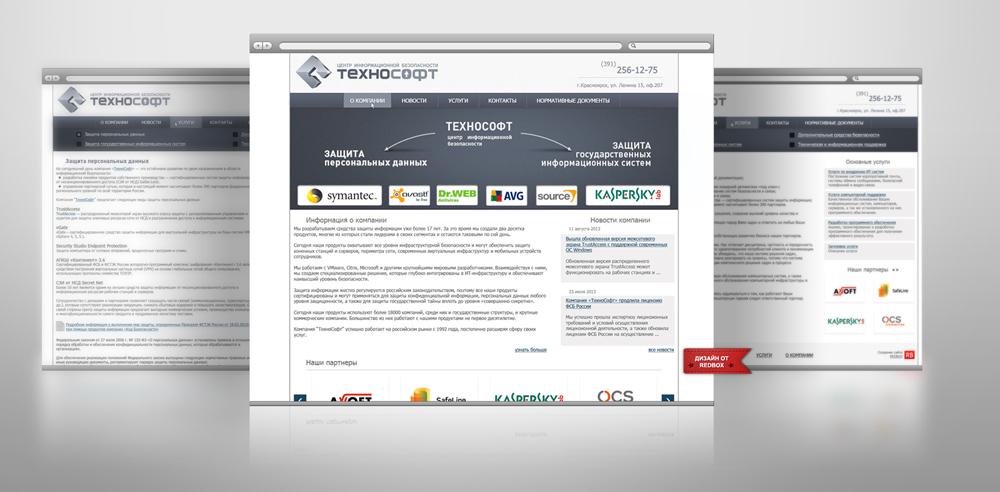 Сайт визитка компании по продаже программного обеспечения