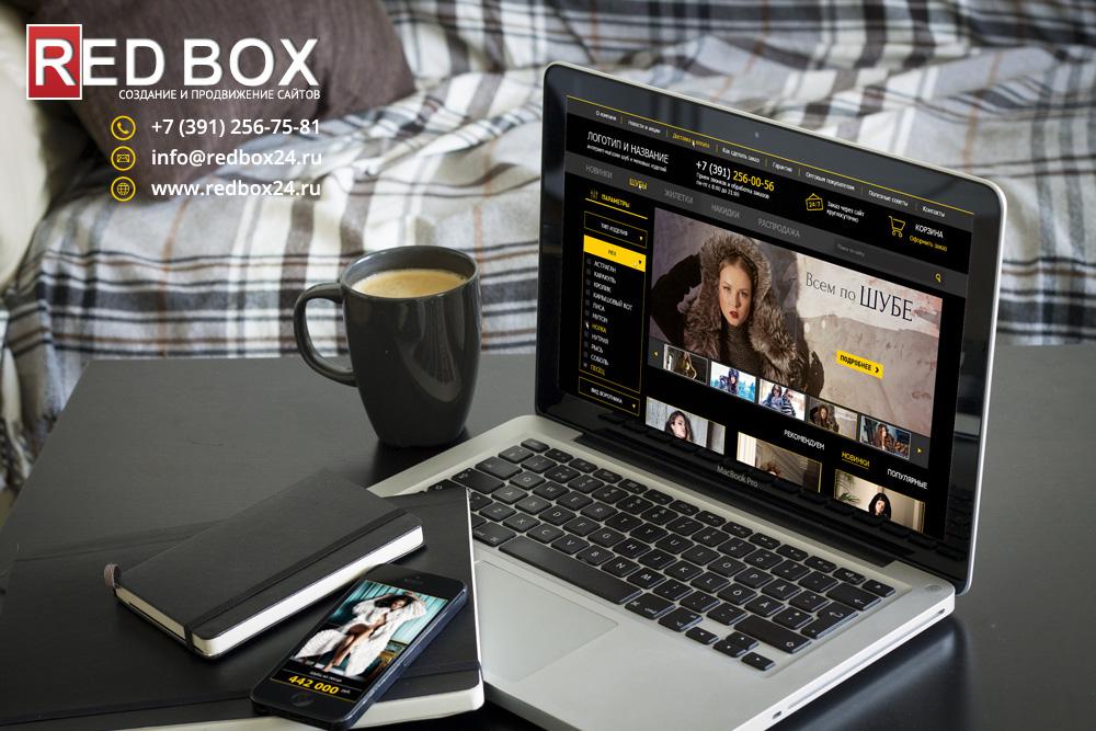 Адаптивный дизайн сайта и интернет магазина