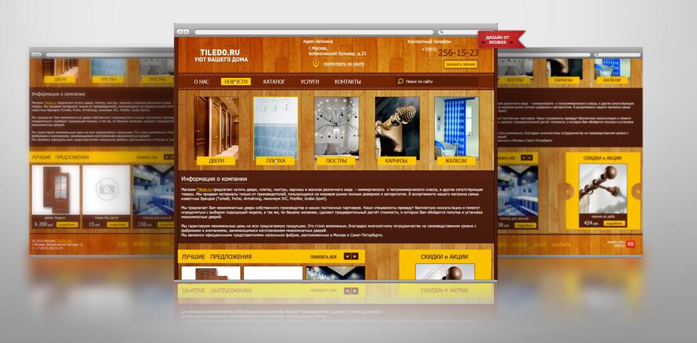 Интернет магазин продажи дверей