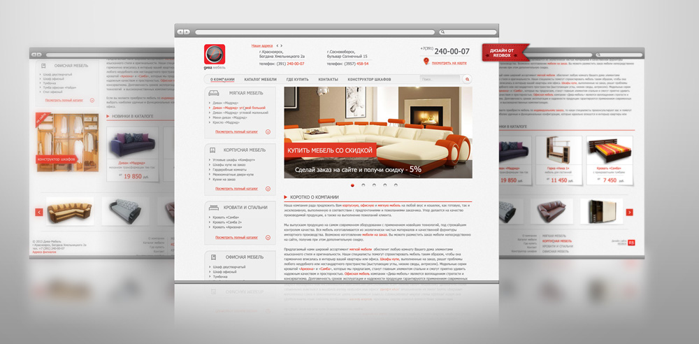 Сайт мебельной компании в Красноярске