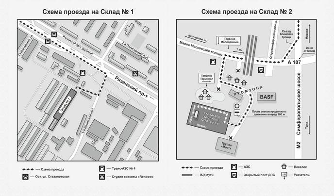 Схема проезда для сайта и печати