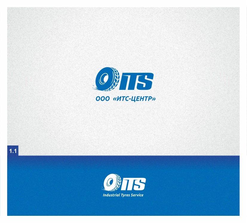 Варианты размещения логотипа компании по продаже шин