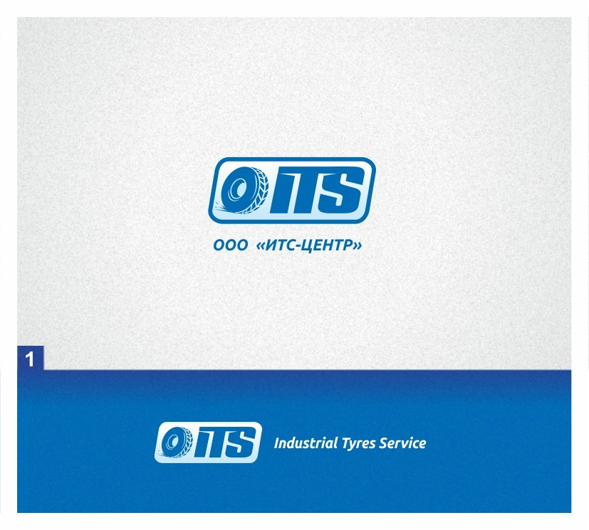 Третий вариант создания логотипа для компании ИТС Центр