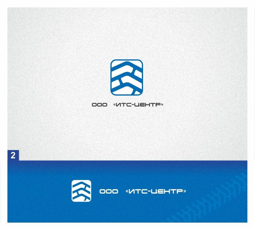 Синий логотип для магазина по продаже резины для машины