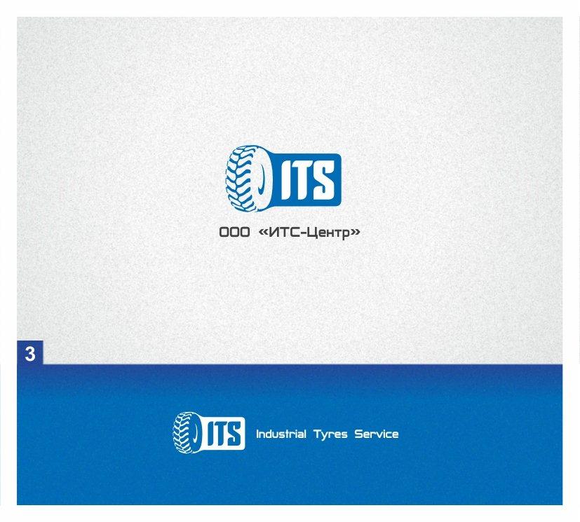Логотип шины для спецтехники и грузовиков