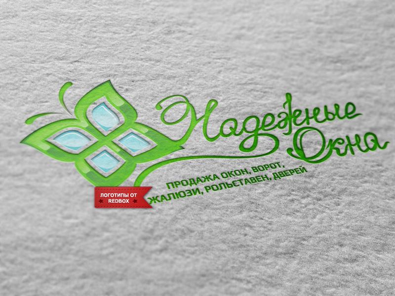 Логотип для компании по продаже пластиковых окон