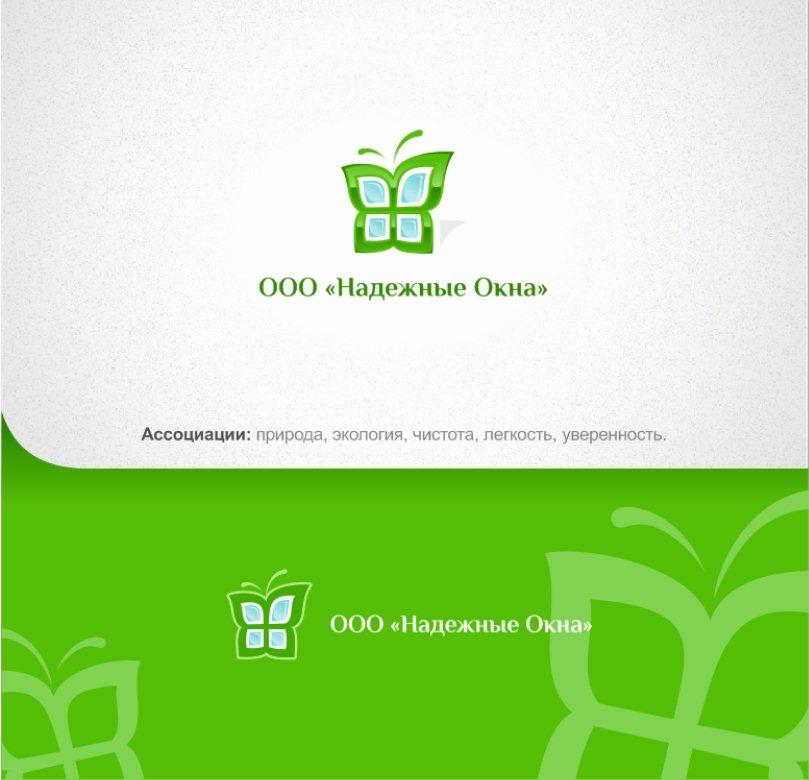 Зеленый логотип для компании Надежные окна