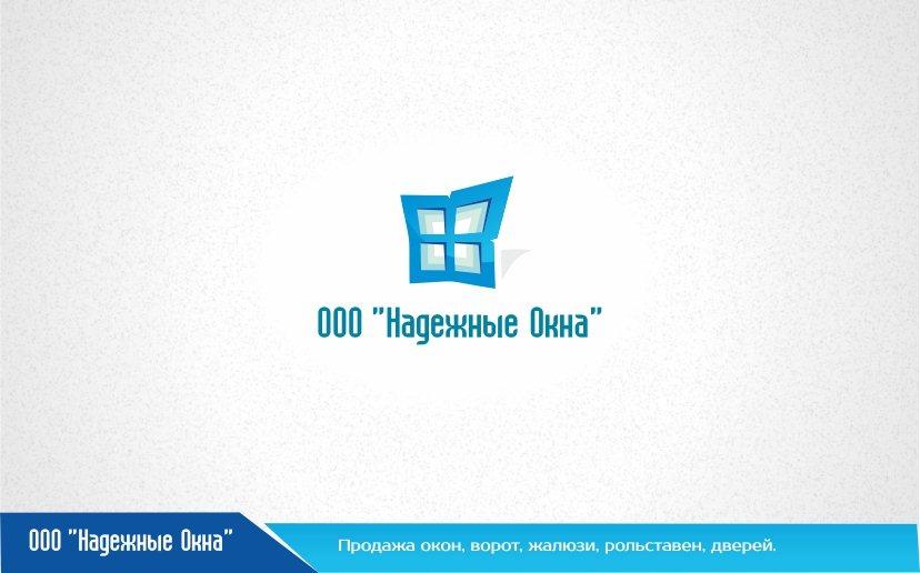 Синий логотип для компании по установке пластиковых окон