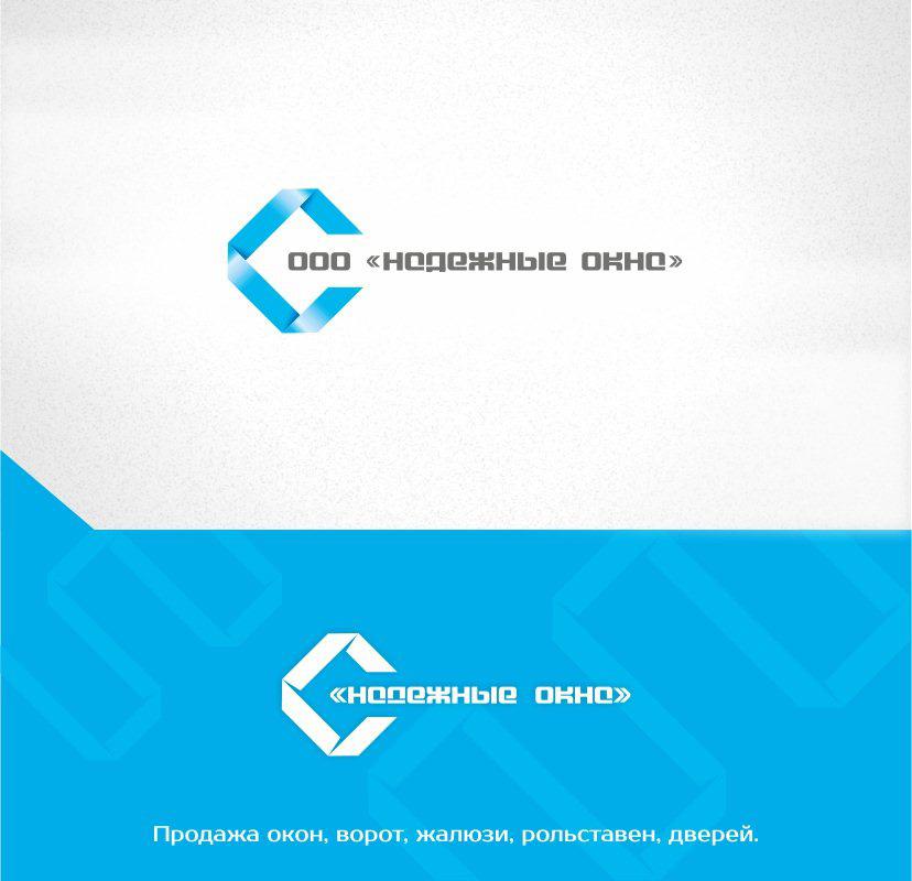 Вариант оформления логотипа компании установки окон ПВХ