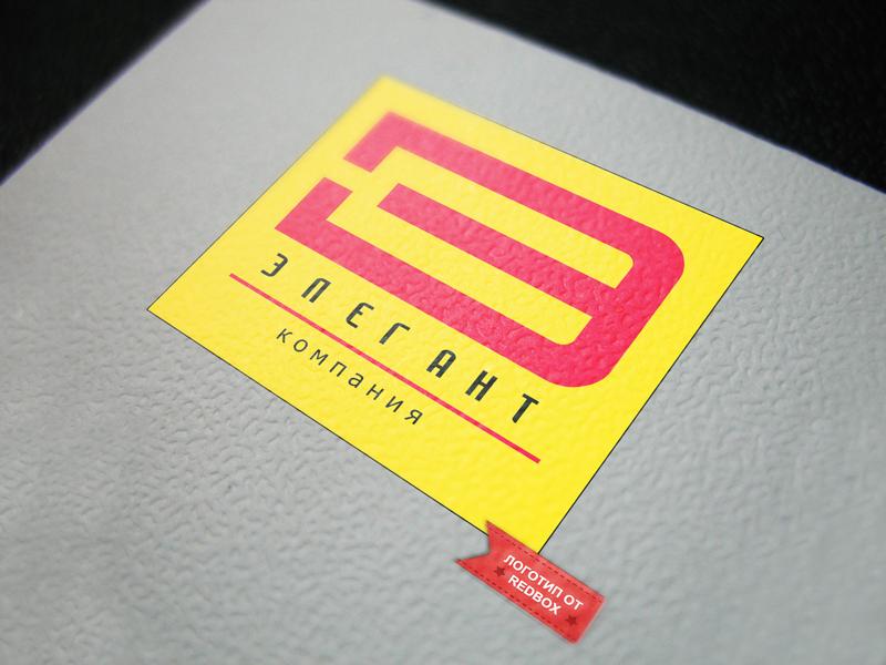 Логотип компании Элегант, продажа натяжных потолков