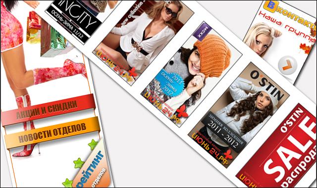 Баннеры для сайта и группы