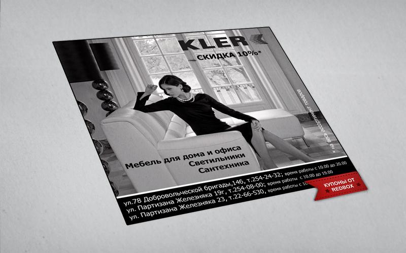 Листовка для салона элитной мебели Kler
