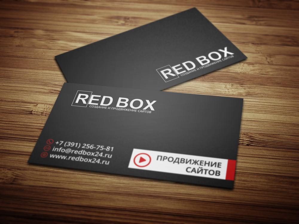Визитки студии REDBOX продвижение сайтов