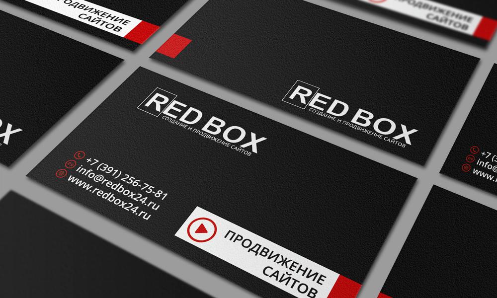 Черная и красная визитка для студии РЭДБОКС в Красноярске