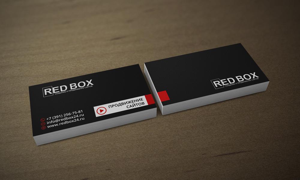 Пример визитки для интернет студии REDBOX