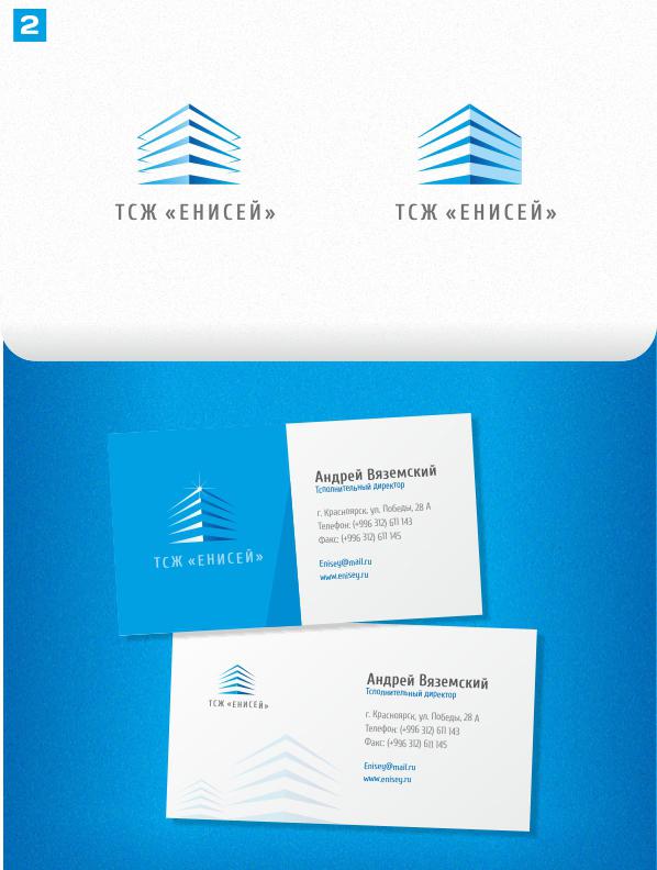 Логотип и визитка для ТСЖ Енисей